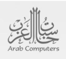 حاسبات العرب تقوم بإستبدال جهاز Macbook Pro بعد ٣ سنوات.