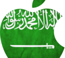 نريد آبل رسميا في السعودية