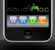 تغطية مباشرة لمؤتمر المطورين WWDC 2009
