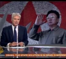 برنامج قناة الجزيرة باللغة الإنجليزية على الآيفون