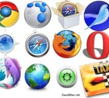 برامج تصفح الانترنت للماك (تم التحديث)