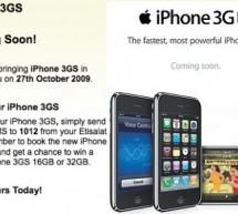 اتصالات الإماراتية تطرح iPhone 3GS في يوم ٢٧ أكتوبر