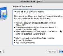 تحديث نظام الآيفون 3.1.3 مع تحسينات أمنية