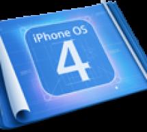 إعلان و فيديو نظام تشغيل الآيفون الرابع