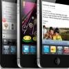 الآيفون الرابع iPhone 4 – محدث
