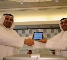 موبايلي توقّـع عقد رعاية مؤتمر للتعاملات الإلكترونية على جهاز آي باد