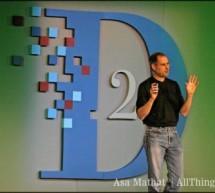 """ستيف جوبز في مؤتمر """"دي"""" التقني اليوم"""