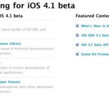 أبل تصدر بيتا من نظام تشغيل iOS 4.1 و حزمة تطوير البرامج