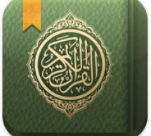 تطبيق القرآن الكريم Quran Reader HD على الآي باد