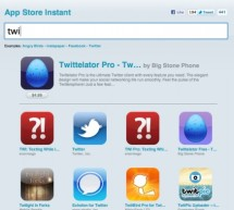 البحث الفوري في متجر التطبيقات