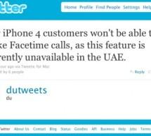 شركة دو: خدمة FaceTime غير متوفرة في الإمارات