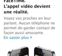 خدمة FaceTime في صفحة الآيفون 4 التونسية