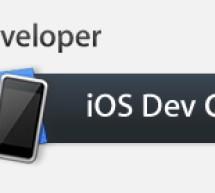 برنامج مطوري iOS بدلاً من آيفون