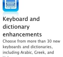 اللغة العربية في أبل آي باد مع iOS 4.2 في شهر نوفمبر
