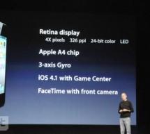آيبود توتش بشاشة Retina و كاميرا – مُحدث