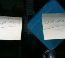 صور اليوم الأول للآيفون 4 في السعودية من موبايلي – 2 تحديث