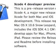 الإصدار الثالث من Xcode4 للمطورين