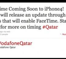 فيستايم قريباً جداً في الشرق الأوسط أو على الأقل في قطر