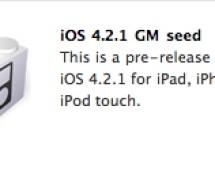 للمطورين: iOS 4.2.1 النسخة الذهبية