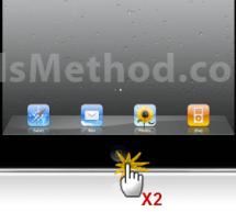 قفل دوران شاشة آي باد مع تحديث iOS 4.2 الأخير