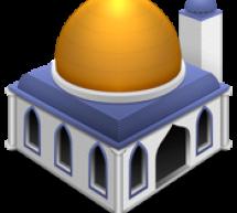 Guidance لأوقات الصلاة في ماك آب ستور