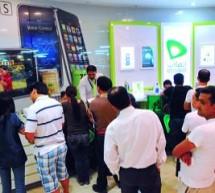 توقف مبيعات آيفون 4 للخطوط مسبقة الدفع في الإمارات