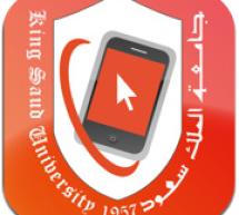 تطبيق الخدمات الإلكترونية الخاصة بجامعة الملك سعود [آيفون و آي باد]