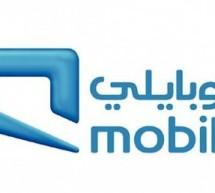 جدول مؤتمر موبايلي لمطوري تطبيقات الهواتف الذكية
