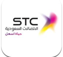 برنامج شركة الإتصالات السعودية على آيفون [تقرير]