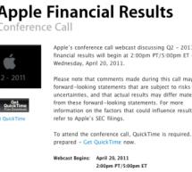 موعد إعلان النتائج المالية لأبل في الربع المالي الثاني من 2011