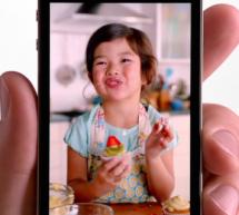 إعلانات آيفون جديدة: لشاشة Retina و مركز الألعاب