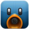 TweetBot 1.5 تدعم كتم الأشخاص و الهاش تاق