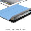 آيباد 2 رسمياً في السعودية يوم الجمعة 6 مايو [الأسعار وأماكن البيع]