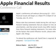 موعد إعلان النتائج المالية لأبل في الربع المالي الثالث من 2011