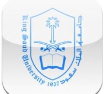 تطبيق لطلاب جامعة الملك سعود على الآيفون