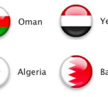 أبل تفتتح آب ستور في عمان و البحرين و اليمن و الجزائر و 29 دولة أخرى