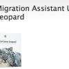 تحديث Migration Assistant لـ ماك سنو ليوبارد