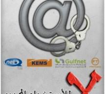 مختارات أسبوعية من مواقع التقنية العربية – 20