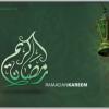 مبارك عليكم شهر رمضان