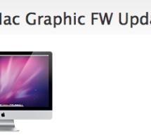 تحديث فيرموير iMac لحل مشاكل مع Lion