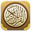 تحديث تطبيق القرآن الكريم من بيت التمويل الكويتي