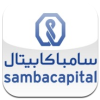 تحديث تطبيق سامبا تداول من سامبا كابيتال