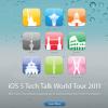 محاضرات عن نظام iOS 5 للمطورين في عدد من الدول