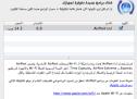 أبل تصدر تحديث لأداة AirPort و فيرموير 7.6.1