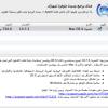 أبل تصدر تحديث 10.7.3 لـ OS X Lion