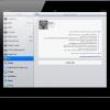 أبل تصدر iOS 5.1 [روابط التنزيل مباشرة]