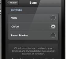 تحديث TweetBot يضيف دعم تزامن الفلاتر و آخر تويتة قرأتها عبر آي كلاود