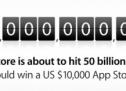 متجر التطبيقات يقترب من 50 مليار تنزيل و نشر قائمة البرامج الأكثر تنزيلاً