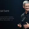 أبل توفر فيديو إفتتاح مؤتمر المطورين WWDC 2014