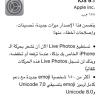 إصدار تحديثات iOS 9 و OSX 10.11.1 و watchOS 2.0.1 و المزيد